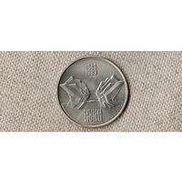 Югославия 10 динаров 1983/40 лет со дня битвы на реке Сутьеска//(Oct)