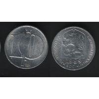 Чехословакия _km80 10 геллер 1989 год (f50)(ks00)