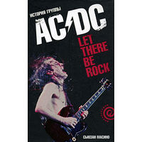 Let There Be Rock. История группы AC/DC
