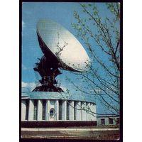 1978 год Красноярск Станция Орбита
