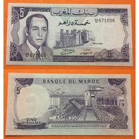 МАРОККО UNC пресс 5 дирхам 1970 пресс (P:56a)