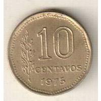 Аргентина 10 сентаво 1975