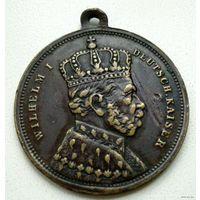 Медаль. Пруссия. Вильгельм I. 1888 год.
