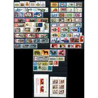 ГДР - 1967г. - Полный годовой набор - MNH, пять марок с отпечатками, марка Mi 1277 с незначительным повреждением лицевой (на цифре 40) [Mi 1245-1334] - 81 марка, 1 сцепка, 1 блок, 1 малый лист