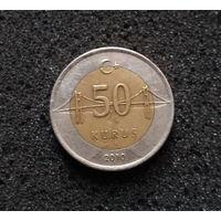 Турция, 50 куруш 2010
