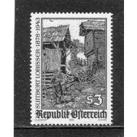 Австрия. Сунтберт Лобиссер, художник и резчик по дереву