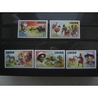 Марки - Либерия, известные люди - Швейцер, фауна, слоны, дикие кошки