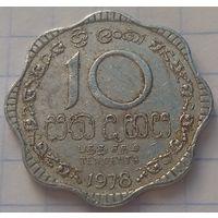 Шри-Ланка 10 центов, 1978         ( 6-5-2 )