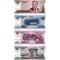 КНДР, 9 бон, надпечатки, посвященные 100-летию со дня рождения Ким Ир Сена. UNC
