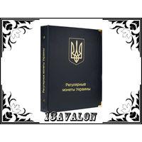 Альбом для регулярных монет Украины с 1992 по 2019 год Коллекционеръ Коллекционер гривны