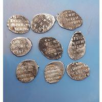 9 Монет Чешуя Серебро С 1 Рубля без МЦ