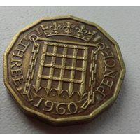 3 пенса Великобритания 1960 г.в. KM# 900, 3 PENCE, из коллекции