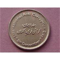 Пакистан 50 рупий 2018
