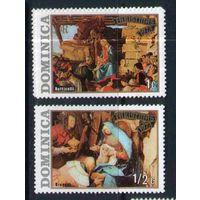 Доминика 1973г MNH Рождество