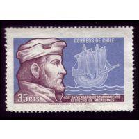 1 марка 1971 год Чили Магеллан 758 2