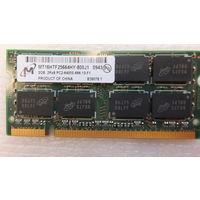 DDR2 - 2Gb PC2-6400 - оперативная память ноутбучная