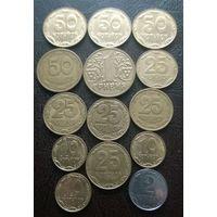 14 монет Украины