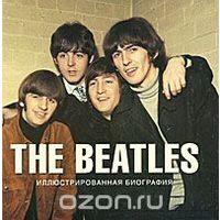 Хилл. The Beatles. Иллюстрированная биография