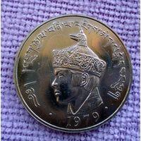 Бутан. 3 нгултрум 1979 г.