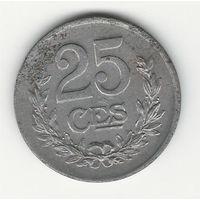 Люксембург 25 сантимов 1920 года. Редкая!
