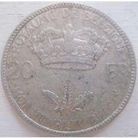 15. Бельгия 20 франков 1935 (серебро), снижение цены*