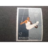 Сан-Марино  1960 олимпиада в Риме, кольца