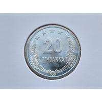 20 киндарок 1964 Албания