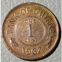 3048:  1 цент 1967 Гайана