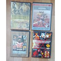 DVD-фильмы.