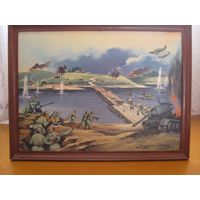 Картина о войне