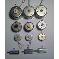 Электромоторчики