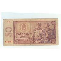 """Чехословакия, 50 крон 1964 год, """"советский солдат и партизан"""""""