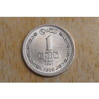 Шри Ланка 1 цент 1968