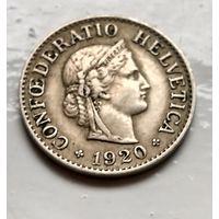 Швейцария 10 раппен, 1920  2-12-1