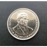 1 рупия Маврикий 2012 года.