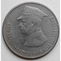Польша 50 злотый 1981 Военачальники Второй мировой войны - Владислав Сикорский