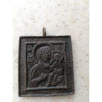 Иконка нательная. Смоленская Пресвятая Богородица