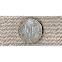 Румыния 500 лей 1999(Oct)