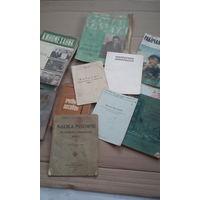 Старые журналы и книги