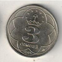 Таджикистан 3 сомони 2001
