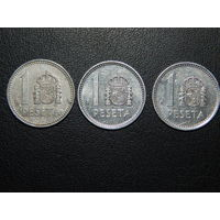 Испания 1 песета список (цена за монету)