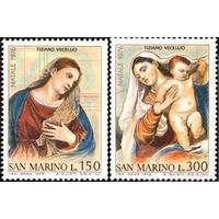 Сан - Марино 1975 год Серия ** Живопись Религия Рождество (РН)