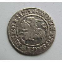 Паугрош :12: 1512 Вильня вял. князь Литоуски Жыгимонт Стары.