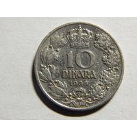 Югославия 10 динаров 1938г