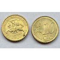 Литва, 10 евроцентов 2015