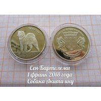 Сен-Бартелеми 1 франк 2018 года Собака Акита ину (Akita Inu) в капсуле