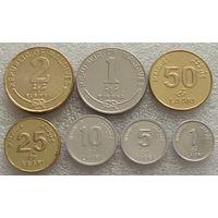 Мальдивы. набор 7 монет 1,5,10,25,50 лари 1,2 руфии 2007 - 2012 год  Монеты не чищены!!!