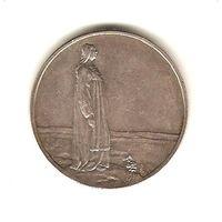 2 кроны 1914 г.