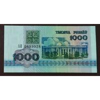 1000 рублей 1992 года, серия АН - UNC