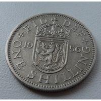 1 шиллинг 1956 г.в. Великобритания, KM# 905 SHILLING, из коллекции